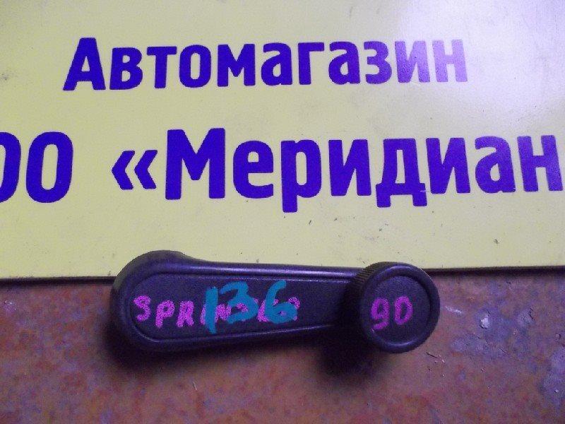 Ручка двери внутренняя Toyota Sprinter AE91 ст.320000136