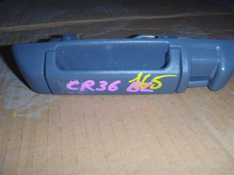 Ручка двери внутренняя Toyota Lite Ace CR36 задняя левая ст.320000165
