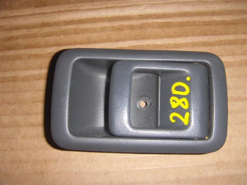 Ручка двери внутренняя Toyota Corsa EL55 передняя правая ст.320000280