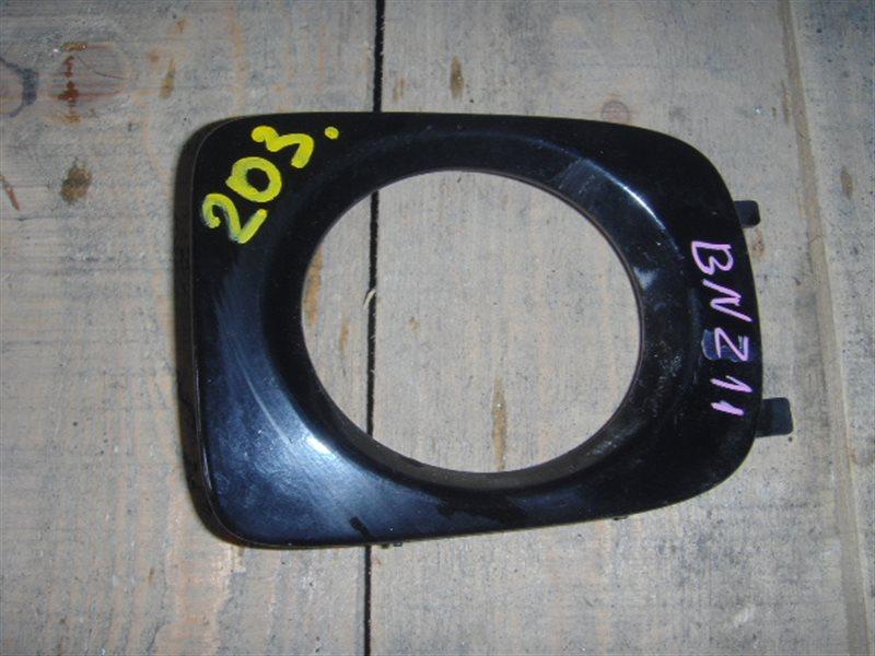 Заглушка бампера Nissan Cube BNZ11 левая ст.322000203
