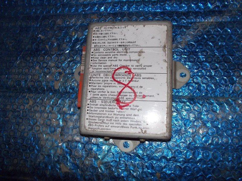 Электронный блок Honda Orthia B20B ст.508000008
