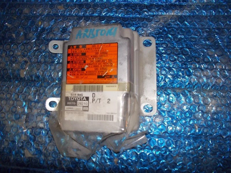 Блок airbag Toyota Aristo JZS161 ст.508000009
