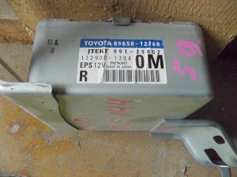 Электронный блок Toyota Corolla Axio NZE144 1NZ-FE ст.508000059