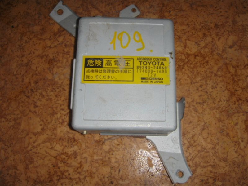 Электронный блок Toyota Soarer JZZ31 ст.508000109
