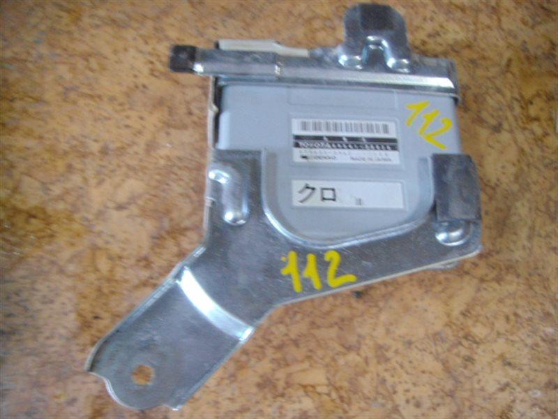 Электронный блок Toyota Soarer JZZ31 ст.508000112