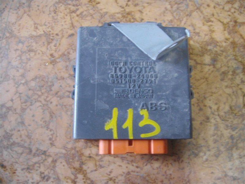 Электронный блок Toyota Soarer JZZ31 ст.508000113