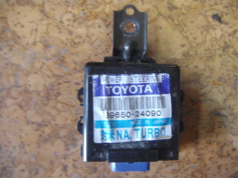 Электронный блок Toyota Soarer JZZ31 ст.508000119