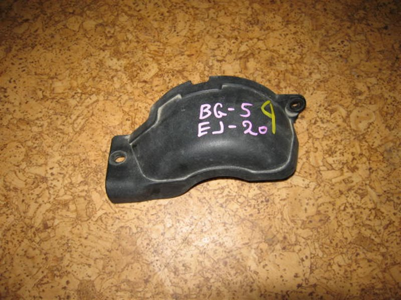 Кожух грм Subaru Legacy BG5 EJ20 ст.509000004