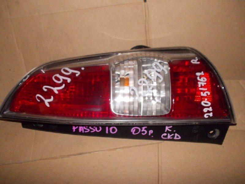 Стоп-сигнал Toyota Passo KGC10 задний правый ст.801002299