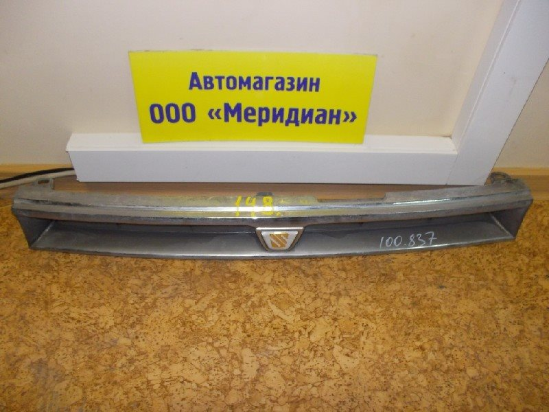 Решетка радиатора Toyota Sprinter AE100 1992 ст.802000148