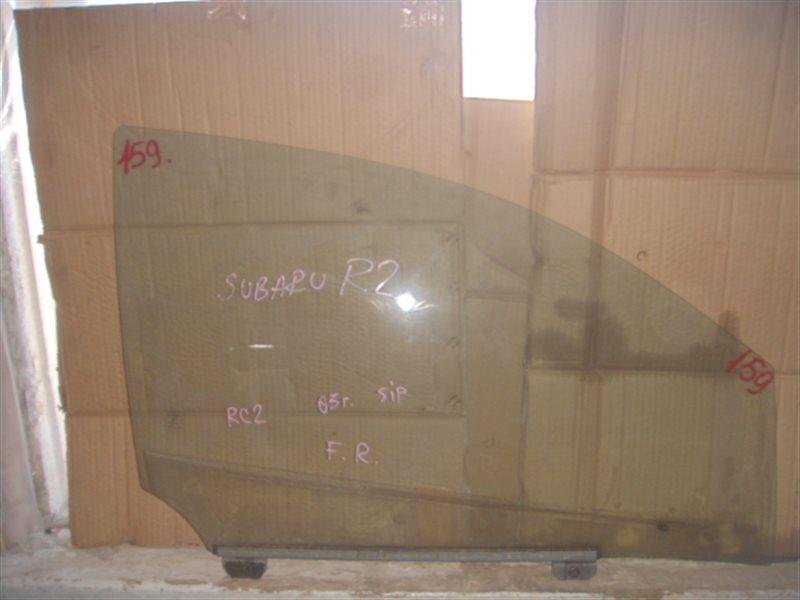 Стекло двери Subaru R2 RC2 переднее правое ст.863000159