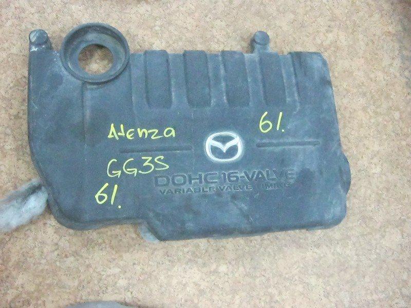 Пластиковая крышка на двс Mazda Atenza Sport GG3S L3-VE ст.864000061