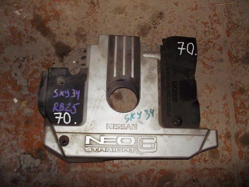 Пластиковая крышка на двс Nissan Skyline EHR34 RB25 ст.864000070