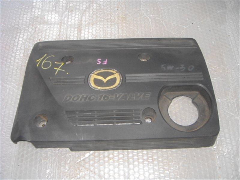 Пластиковая крышка на двс Mazda Familia FS ст.864000167