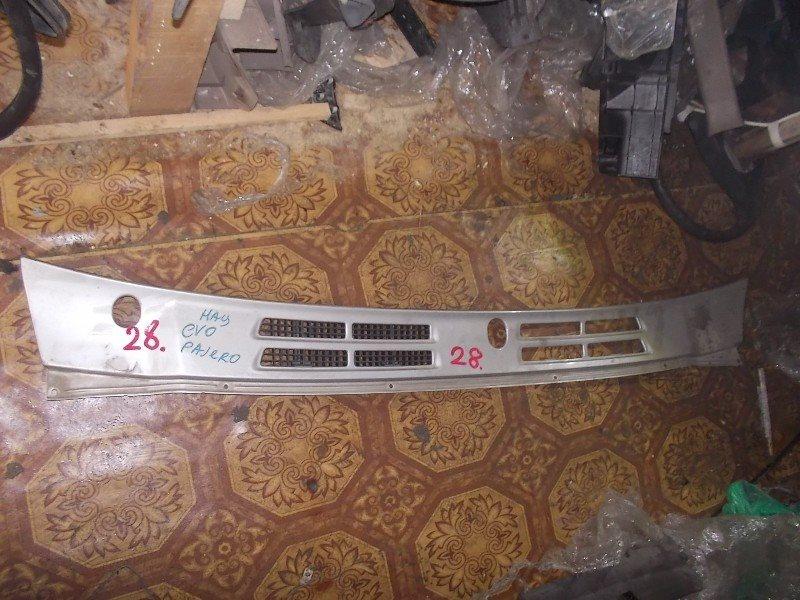 Решетка под лобовое стекло Mitsubishi Pajero Evolution V55 6G74 ст.866000028