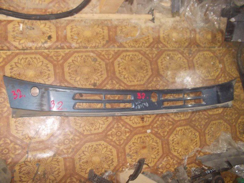 Решетка под лобовое стекло Mitsubishi Pajero V24W ст.866000032