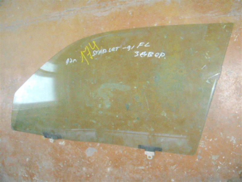 Стекло двери Toyota Starlet EP91 переднее левое ст.875000174