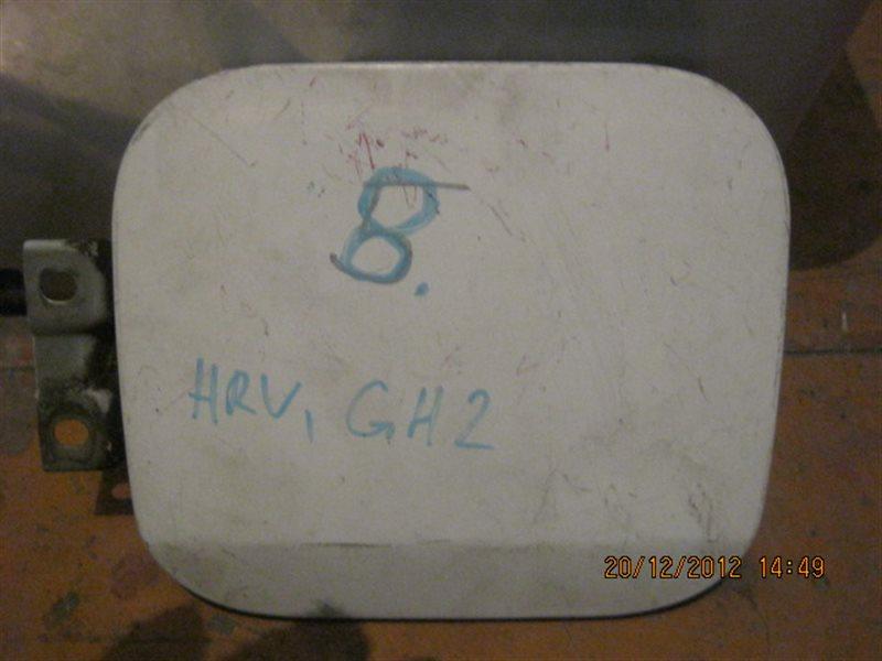 Лючок бензобака Honda Hr-V GH2 ст.904000008