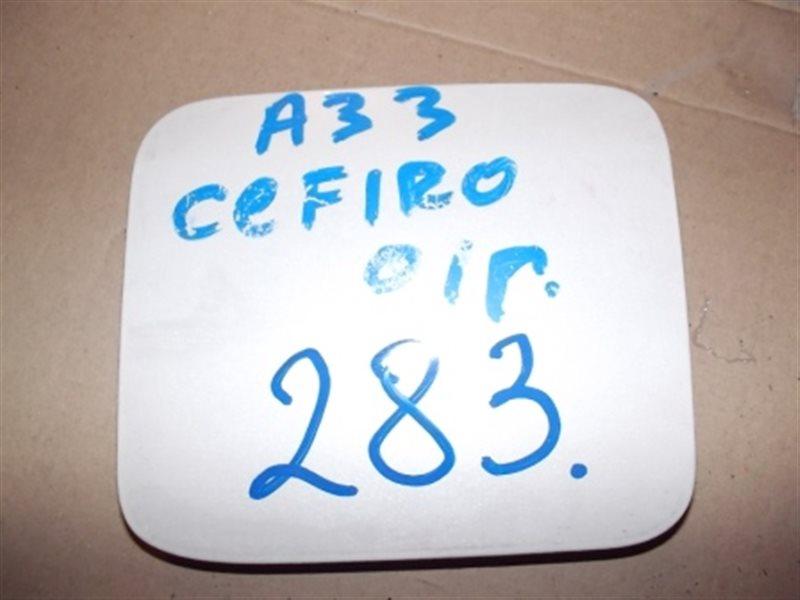 Лючок бензобака Nissan Cefiro A33 ст.904000283