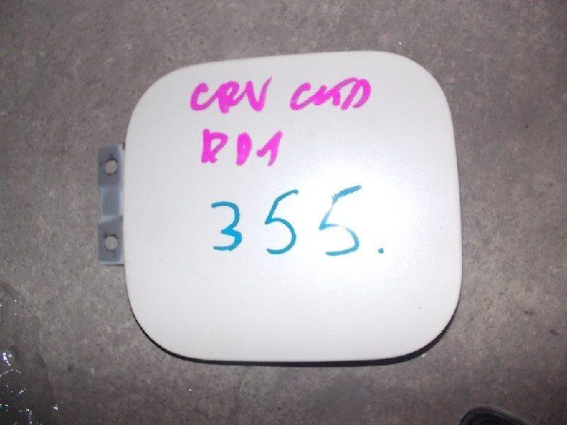 Лючок бензобака Honda Cr-V RD1 ст.904000355