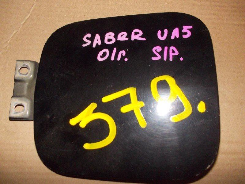 Лючок бензобака Honda Saber UA5 ст.904000379