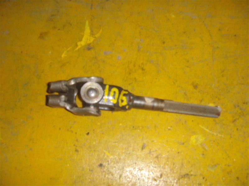 Рулевой карданчик Toyota Sprinter AE110 5A-FE ст.912000106