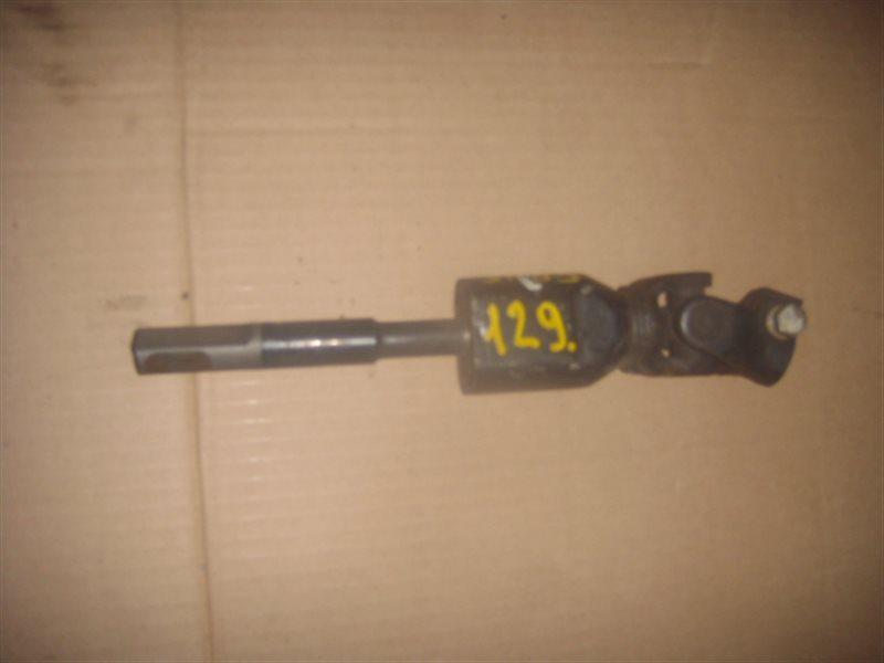 Рулевой карданчик Nissan Sunny FB15 QG15 ст.912000129