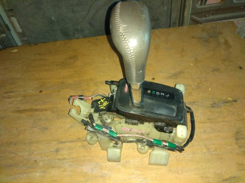 Селектор акпп Toyota Mark Ii Qualis MCV21 1MZ-FE