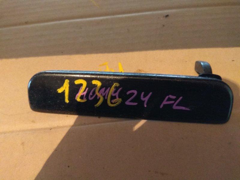 Ручка двери внешняя Nissan Homy E24 TD27 передняя левая