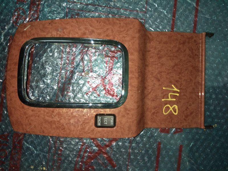 Консоль кпп Toyota Mark Ii GX110 1G-BEAMS