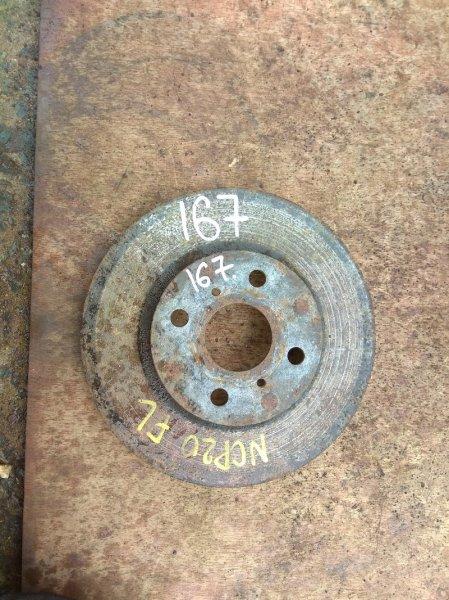 Тормозной диск Toyota Funcargo NCP20 передний