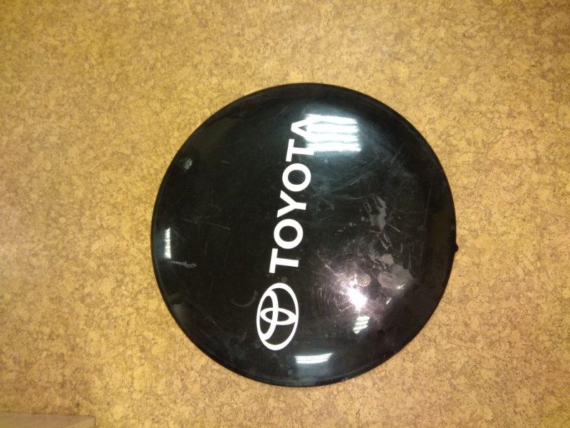Колпак запасного колеса Toyota