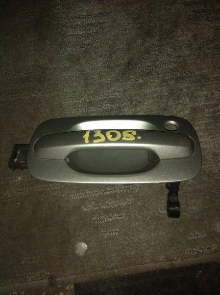 Ручка двери внешняя Toyota Vista Ardeo AZV50 передняя правая