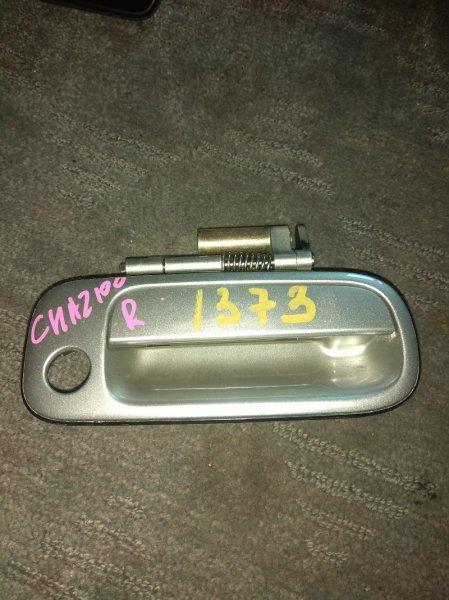Ручка двери внешняя Toyota Chaser JZX100 передняя правая
