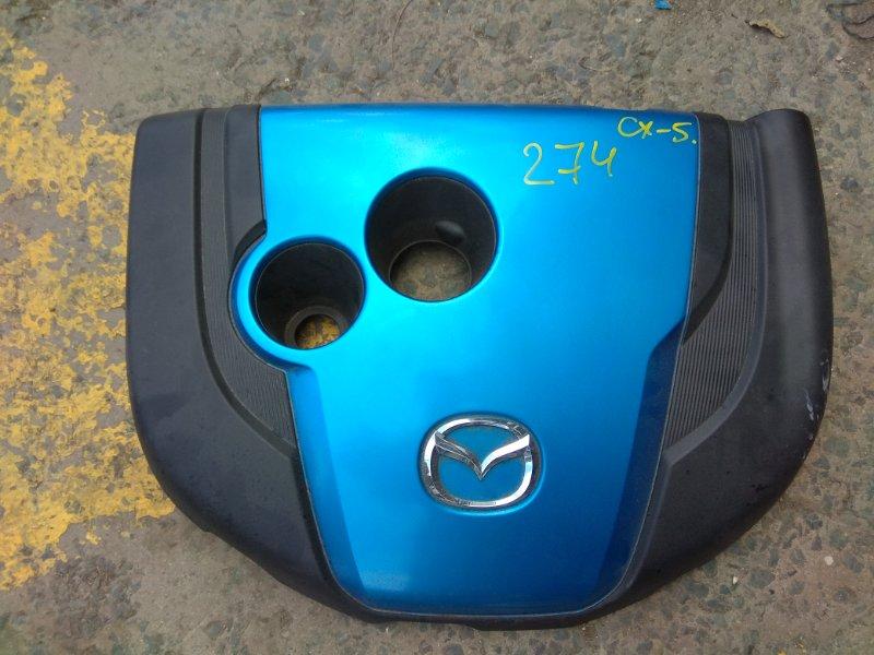 Пластиковая крышка на двс Mazda Cx-5 KE2FW SH 2012
