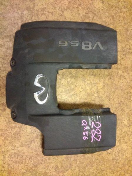 Пластиковая крышка на двс Infiniti Qx56 JA60 VK56 2004