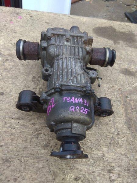 Редуктор Nissan Teana TNJ31 QR25DE задний