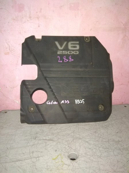 Пластиковая крышка на двс Nissan Cefiro A33 VQ25