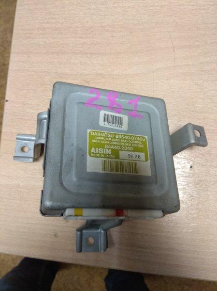 Электронный блок Toyota Cami J100 HC