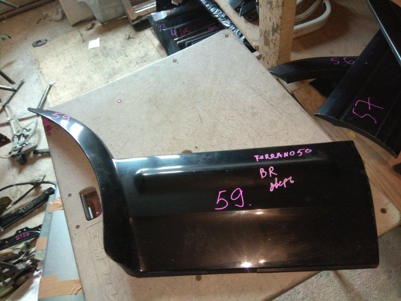 Накладка на дверь Nissan Terrano Regulus TR50 задняя правая