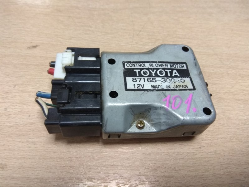 Реостат Toyota Crown JZS155 2JZ