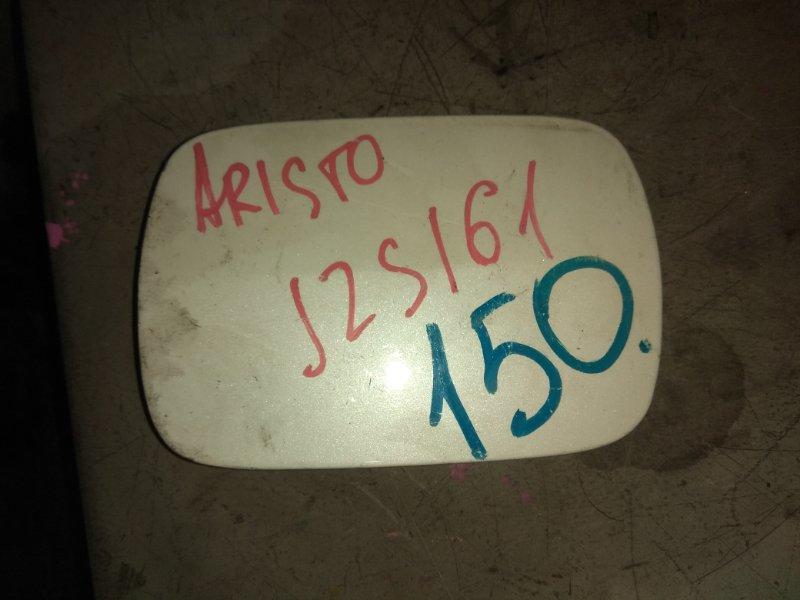 Лючок бензобака Toyota Aristo JZS161