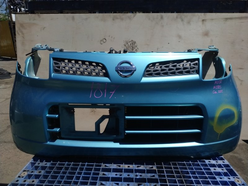 Nose cut Nissan Moco MG22S K6A