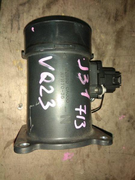 Расходомер воздушный Nissan Teana J31 VQ23