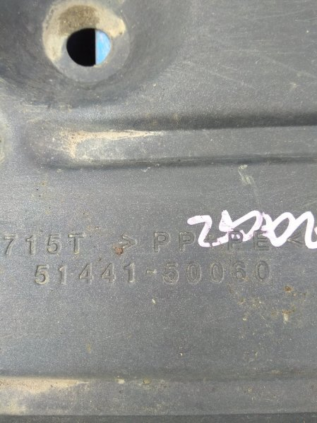 Защита двигателя Toyota Celsior UCF21 1UZ-FE