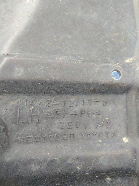 Защита двигателя Toyota Spacio AE111 левая