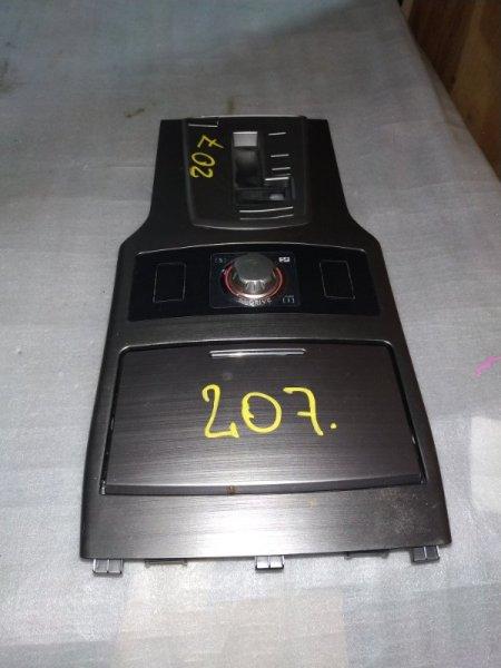 Консоль кпп Subaru Legacy BR9