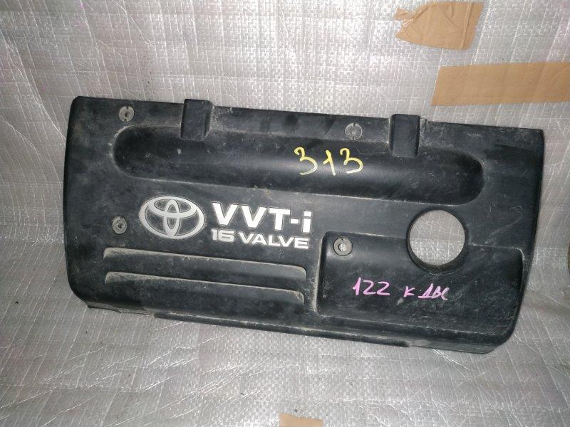 Пластиковая крышка на двс Toyota Wish ZNE10 1ZZ-FE
