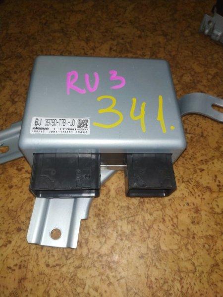 Электронный блок Honda Vezel RU3 LEB