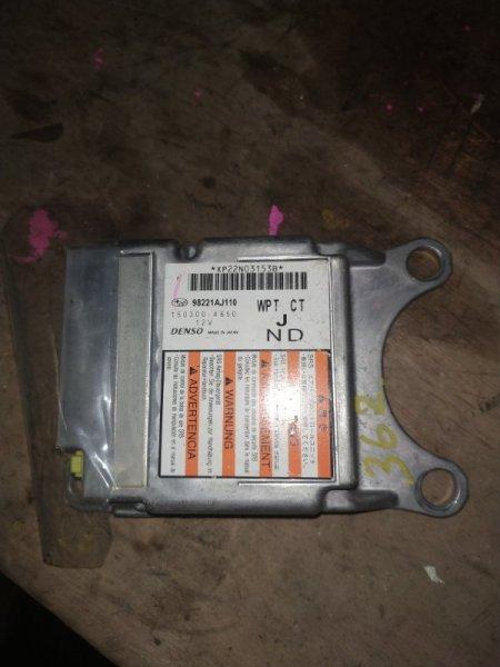 Блок airbag Subaru Legacy BR9 EJ253